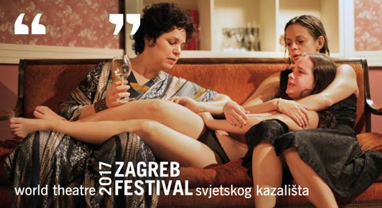Festival svjetskog kazališta 2017.