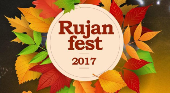 Rujanfest 2017.
