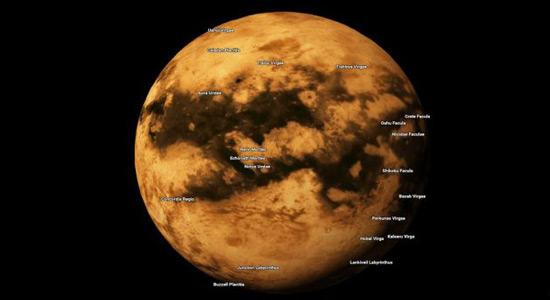 Google Maps u svemiru