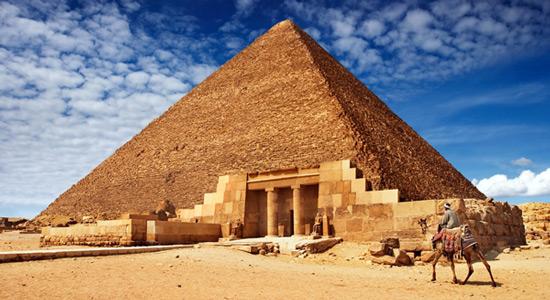 Nove tajne Keopsove piramide