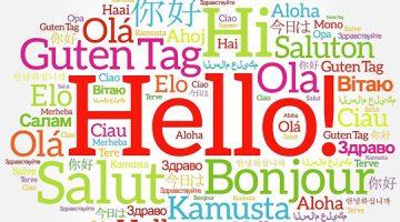 Otkriven nepoznat jezik
