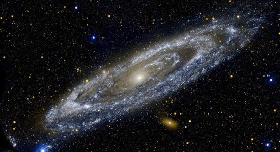 Najveća poznata galaksija