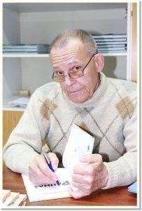 Paunaš Tito Bilopavlović