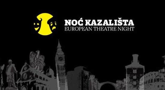 Noć kazališta 2017.