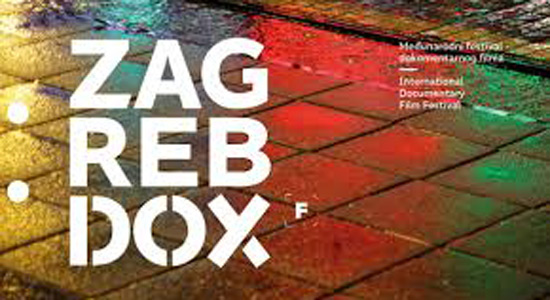 ZagrebDox - Međunarodni festival dokumentarnog filma